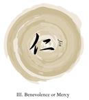 bushido code symbol for benevolence or mercy