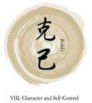 bushido code symbol for character and self-control