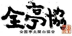 zenteikyo logo japanese bring back chivalry