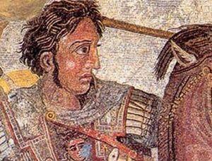 Alexander illustration.