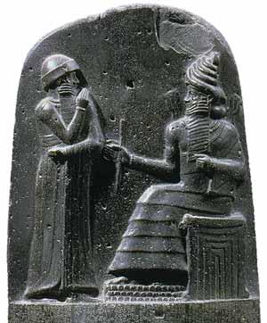 Black egyptian statue.