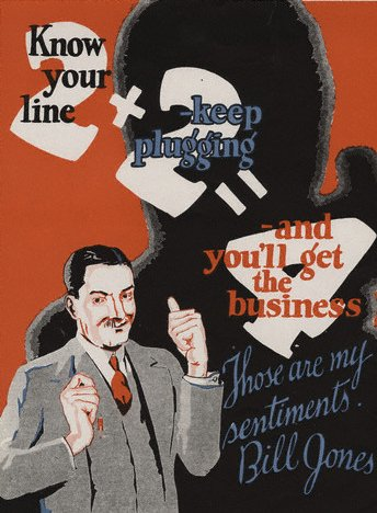 vintage motivational business poster keep plugging