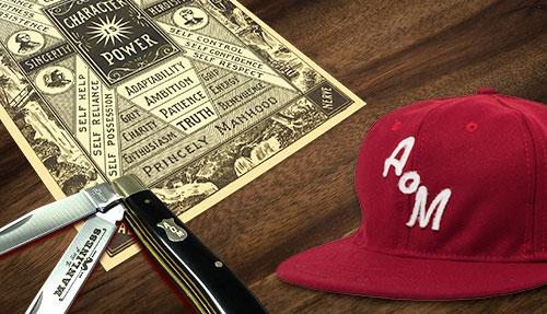 aom-store-new