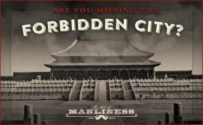 beijing forbidden city palace eugene sledge header