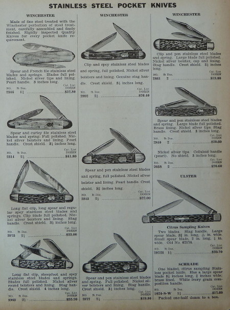 Vintage pocket knife ad advertisement catalog.