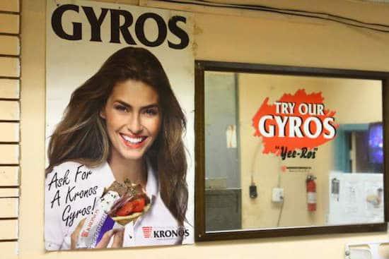gyro poster kronos gyros
