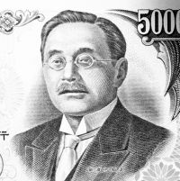 nitobe inazo portrait on japanese money