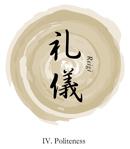 Bushido code symbol for politeness.