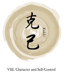bushido code symbol for character and self-control