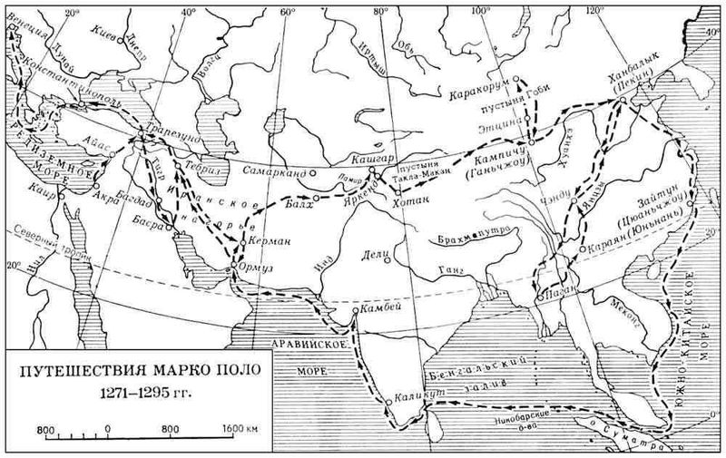 Vintage map in a book called The Travels of Marco Polo by Marco Polo.