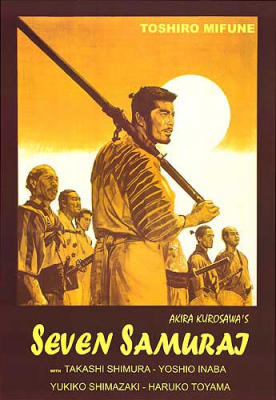 Seven Samurai movie poster.