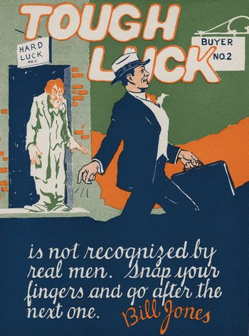 vintage motivational business poster tough luck