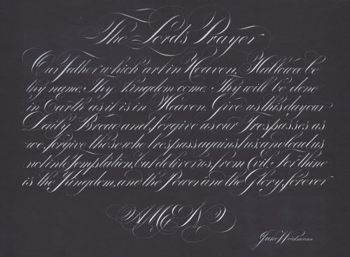 """The Lord's Prayer"" artwork by Master Penman Jake Weidmann."