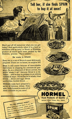 vintage spam ad advertisement