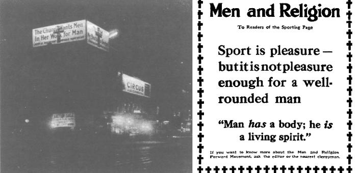 Vintage MC Ad.