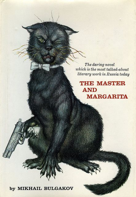 The Master and Margarita by Mikhail Bulgakov, book cover.