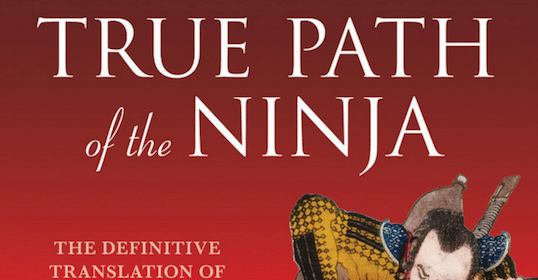 Podcast: What Were Ninjas Really Like? | The Art of Manliness