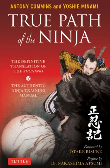 True path of ninja by Dr. Nakashima Atsumi.