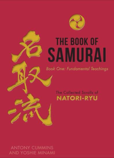 The book of samurai by Natori-Ryu.