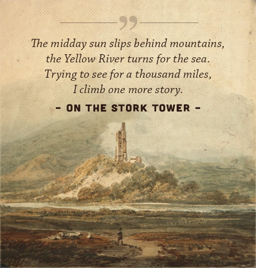 on the stork tower old chinese poem